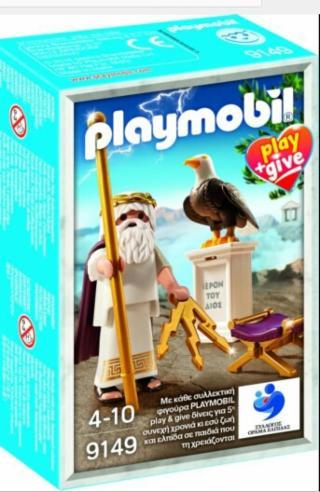 El juego de las imagenes-http://www.klickypedia.com/wp-content/uploads/2016/09/100911737_1-1.jpg-1.jpg