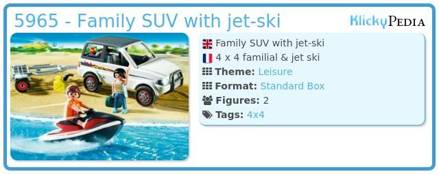Playmobil 5965 - Family SUV with jet-ski