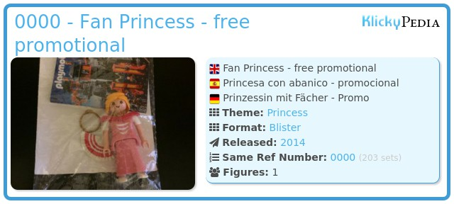 Playmobil 0000 - Fan Princess - free promotional