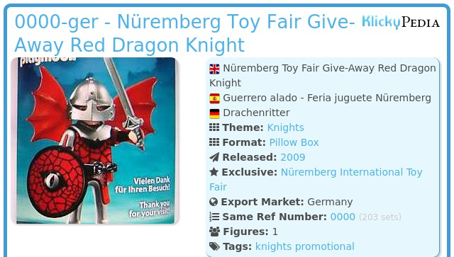 Playmobil 0000-ger - Nüremberg Toy Fair Give-Away Red Dragon Knight