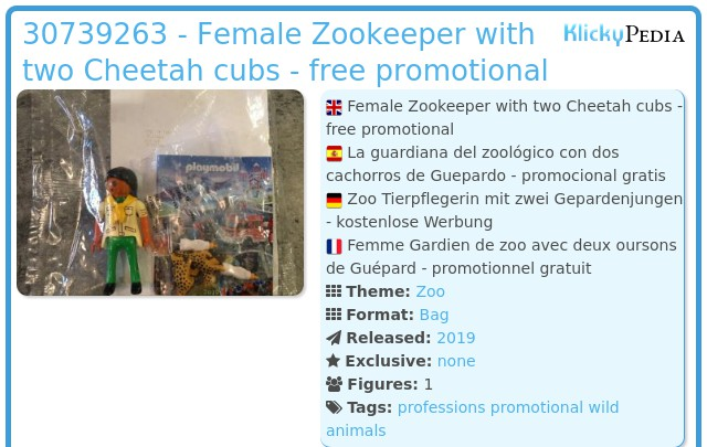 Playmobil 30739263 - Female Zookeeper with two Cheetah cubs - free promotional