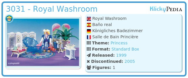 Playmobil 3031 - Royal Washroom