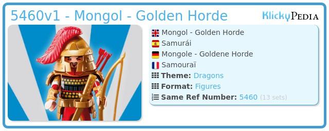 Playmobil 5460v1 - Mongol - Golden Horde