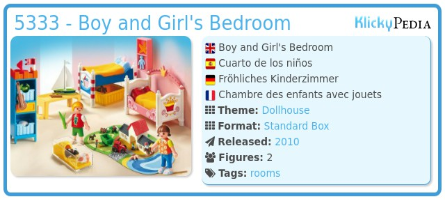 Playmobil 5333 - Boy and Girl's Bedroom