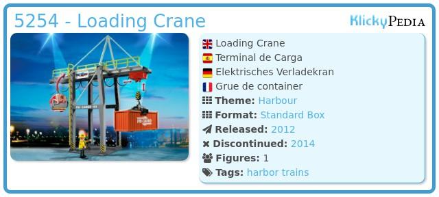 Playmobil 5254 - Loading Terminal