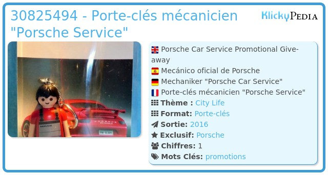 Playmobil 30825494 - Porsche Car Service Promotional Give-away