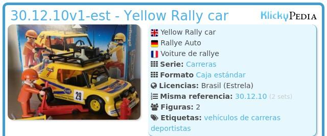 Playmobil 30.12.10v1-est - Yellow Rally car