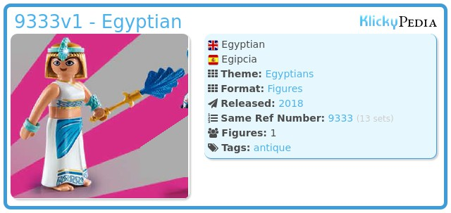 Playmobil 9333v1 - Egyptian