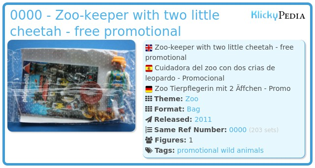Playmobil 0000 - Zoo-keeper with two little cheetah - free promotional