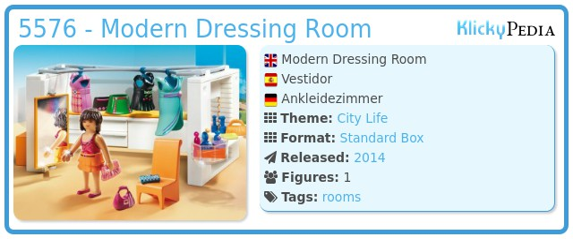 Playmobil 5576 - Modern Dressing Room