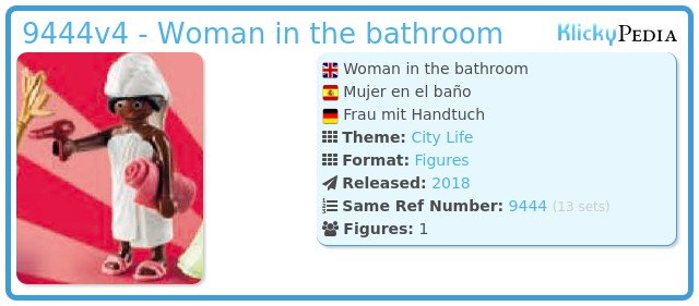 Playmobil 9444v4 - Woman in the bathroom