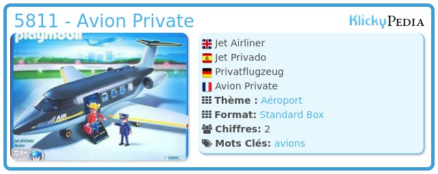 Playmobil 5811 - Avion Private