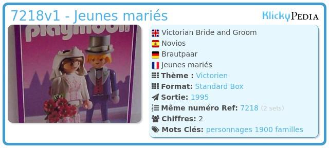Playmobil 7218 - Jeunes mariés