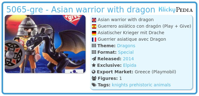 Playmobil 5065-gre - Asian warrior with dragon