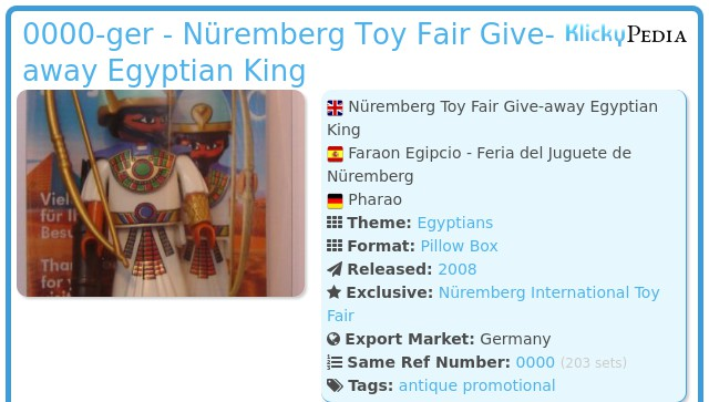 Playmobil 0000-ger - Nüremberg Toy Fair Give-away Egyptian King