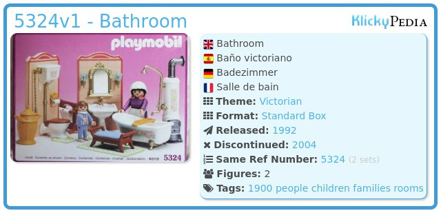 Playmobil 5324   Bathroom