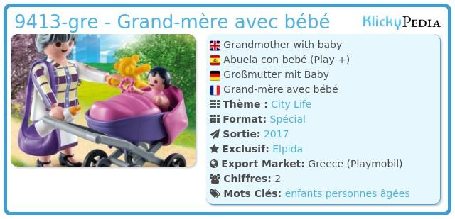 Playmobil 9413-gre - Grand-mère avec bébé