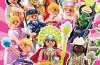 Playmobil - 5459 - PLAYMOBIL Figures Girls Serie 6