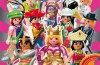 Playmobil - 5538 - Figuren Series 7 - Girls