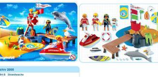 Playmobil - 3664s2 - The Beach