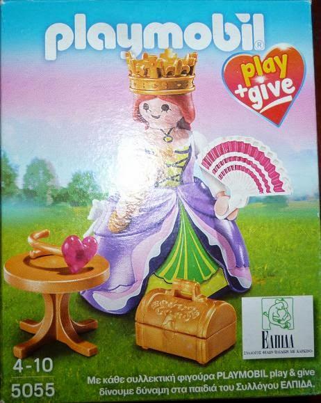 Playmobil 5055-gre - Elpida princess - Box