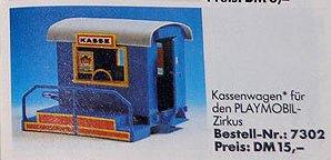 Playmobil - 7302 - Circus Train Car