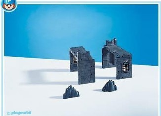 Playmobil - 7759 - Wall Extension for Rock Castle