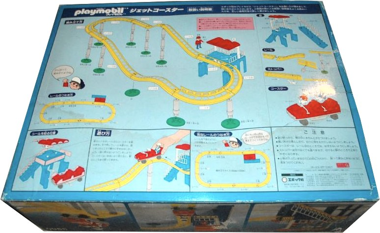 Playmobil 3980-epo - Roller coaster - Back