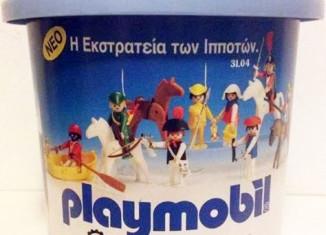 Playmobil - 3L04-lyr - mix bucket