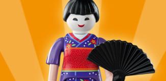 Playmobil - 5158v12 - Geisha