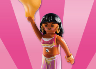 Playmobil - 5597v7 - Dancer