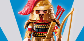 Playmobil - 5460v1 - Mongol - Golden Horde