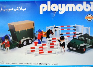 Playmobil - 3140-lyr - Jeep with horse trailer