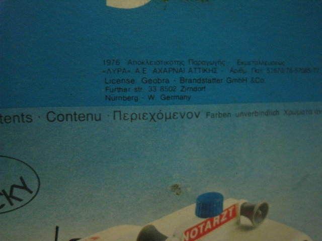 Playmobil 3217-lyr - Doctor's Car - Box