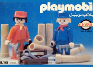 Playmobil - 3L19-lyr - construction workers