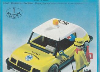 Playmobil - 3219-lyr - Voiture d'assistance ADAC