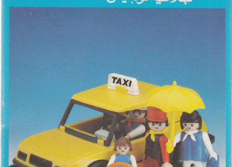 Playmobil - 6L04-lyr - Family with taxi