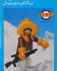 Playmobil - 3L70-lyr - eskimo hunter