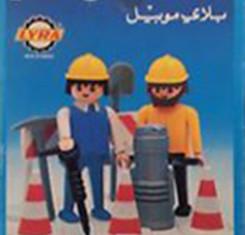 Playmobil - 3368-lyr - 2 road workers