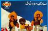 Playmobil - 3L73-lyr - polar hunters family