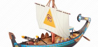 Playmobil - 6486 - Nile Vessel