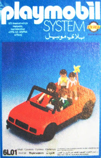 Playmobil 6L01-lyr - Convertible Car with Family - Box
