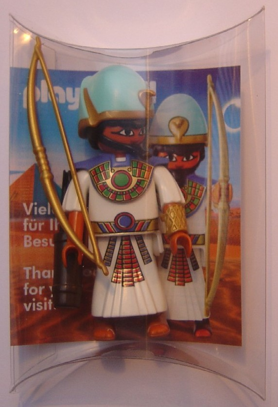 Playmobil 0000-ger - Nüremberg Toy Fair Give-away Egyptian King - Boîte