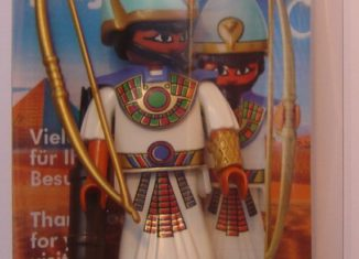 Playmobil - 0000-ger - Nüremberg Toy Fair Give-away Egyptian King
