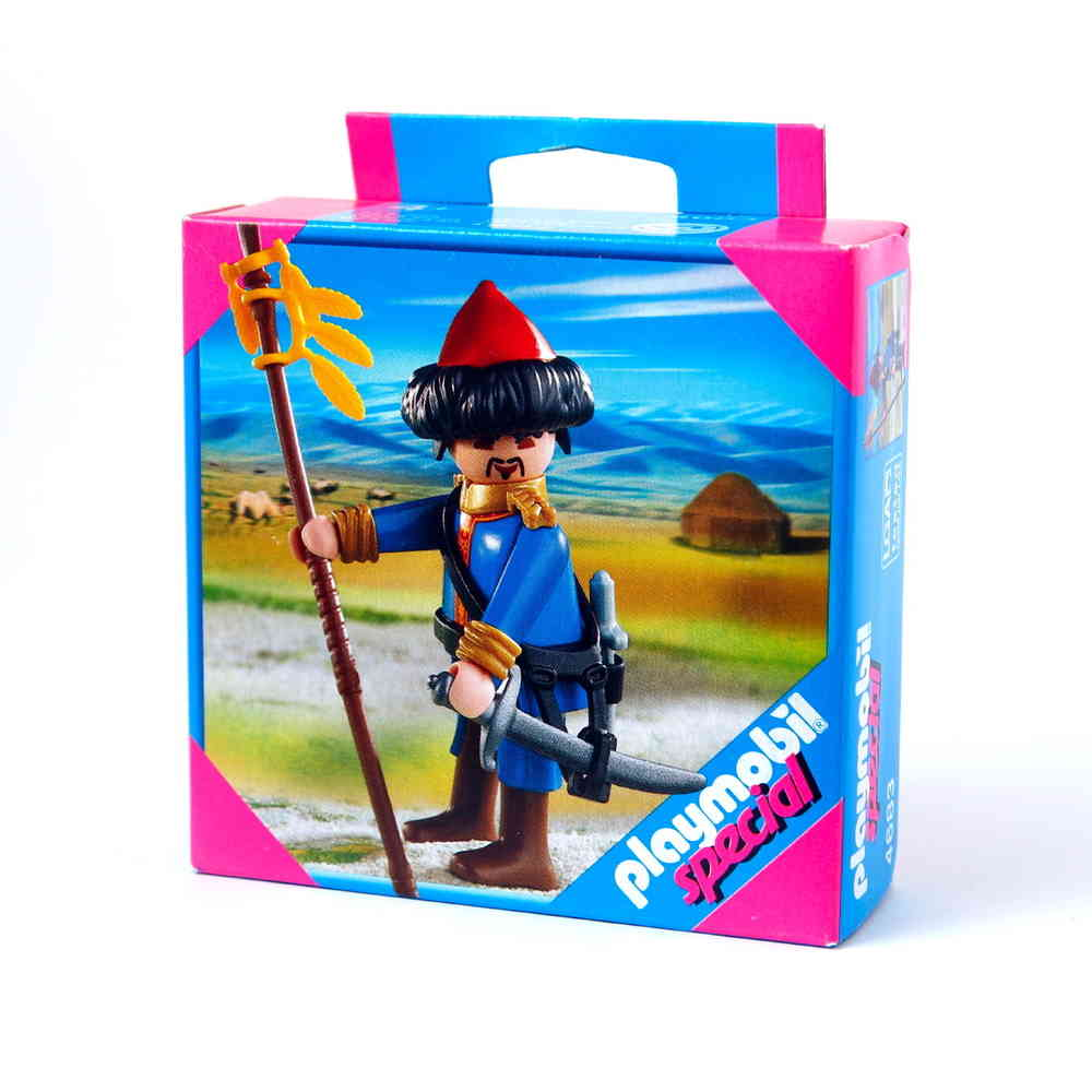 Playmobil 4683 - Cossack Soldier - Box