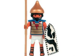 Playmobil - LADLH-04 - Egyptian Soldier