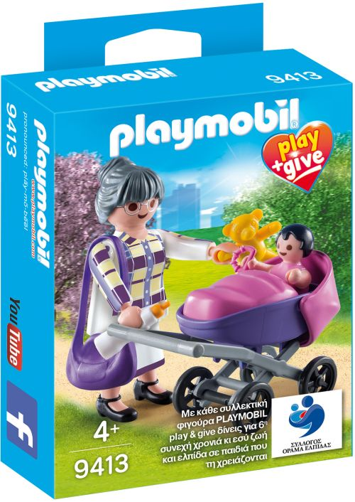 Playmobil 9413-gre - Grandmother with baby - Box