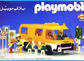 Playmobil - 3L55-lyr - School bus