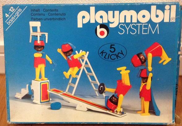Playmobil 3512 - Circus acrobats - Box