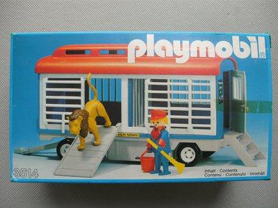 Playmobil 3514v2 - Circus Lion Train Car - Box